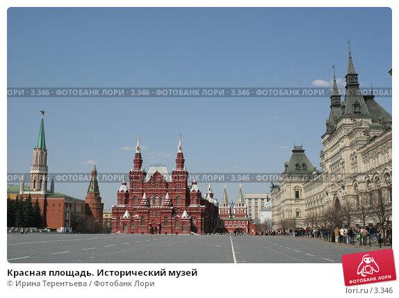 Красная площадь. Исторический музей, эксклюзивное фото № 3346, снято 30 апреля 2006 г. (c) Ирина Терентьева / Фотобанк Лори