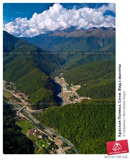 Купить «Красная Поляна. Сочи. Вид с высоты», фото № 335122, снято 28 сентября 2006 г. (c) Liseykina / Фотобанк Лори