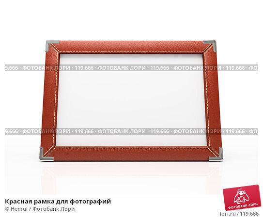 Красная рамка для фотографий, иллюстрация № 119666 (c) Hemul / Фотобанк Лори