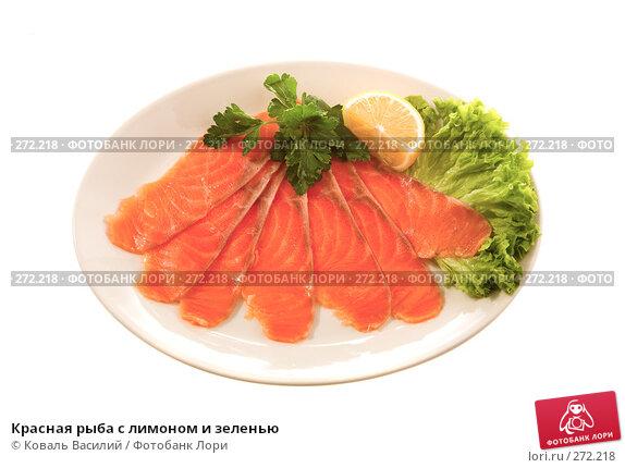 Красная рыба с лимоном и зеленью, фото № 272218, снято 23 апреля 2008 г. (c) Коваль Василий / Фотобанк Лори