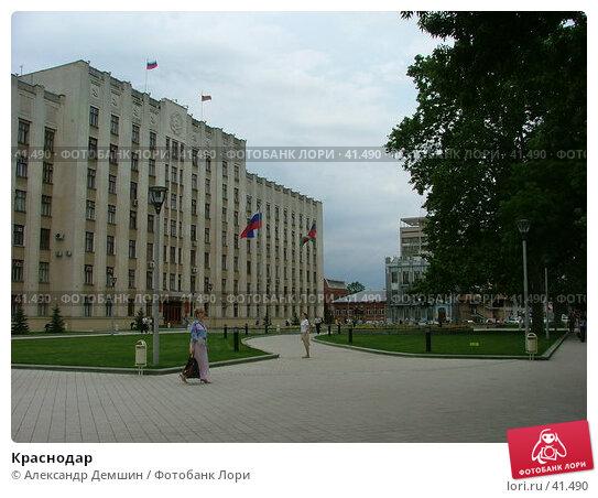 Краснодар, фото № 41490, снято 17 июня 2004 г. (c) Александр Демшин / Фотобанк Лори