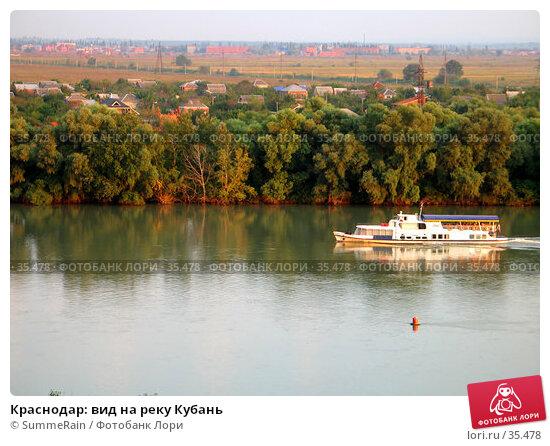 Краснодар: вид на реку Кубань, фото № 35478, снято 27 октября 2016 г. (c) SummeRain / Фотобанк Лори