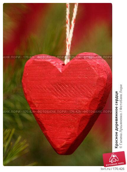 Красное деревянное сердце, фото № 170426, снято 23 декабря 2007 г. (c) Галина Лукьяненко / Фотобанк Лори