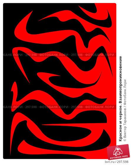 Красное и черное. Взаимопроникновение, эксклюзивное фото № 297598, снято 19 января 2017 г. (c) Виктор Тараканов / Фотобанк Лори
