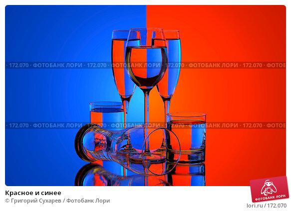 Красное и синее, фото № 172070, снято 13 января 2007 г. (c) Григорий Сухарев / Фотобанк Лори