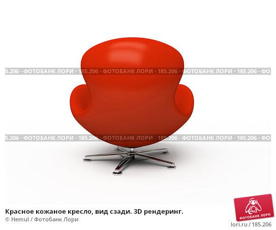 Красное кожаное кресло, вид сзади. 3D рендеринг., иллюстрация № 185206 (c) Hemul / Фотобанк Лори