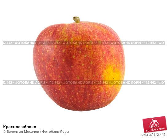 Красное яблоко, фото № 112442, снято 2 февраля 2007 г. (c) Валентин Мосичев / Фотобанк Лори