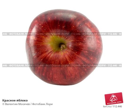 Купить «Красное яблоко», фото № 112446, снято 2 февраля 2007 г. (c) Валентин Мосичев / Фотобанк Лори