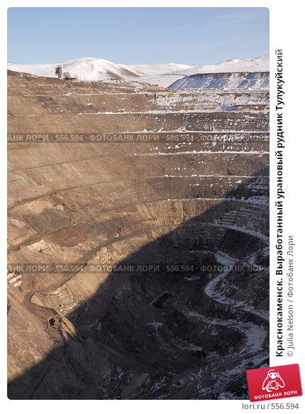 Краснокаменск. Выработанный урановый рудник Тулукуйский, фото № 556594, снято 2 ноября 2008 г. (c) Julia Nelson / Фотобанк Лори