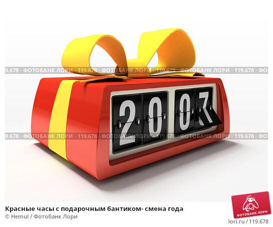 Красные часы с подарочным бантиком- смена года, иллюстрация № 119678 (c) Hemul / Фотобанк Лори