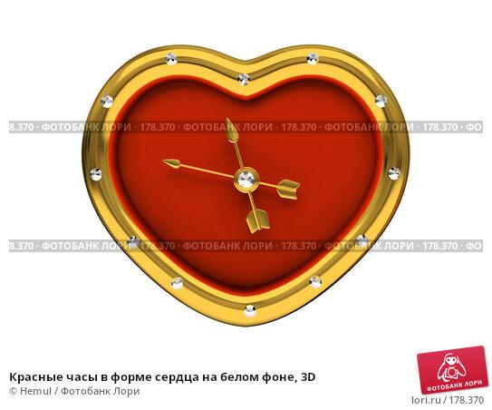 Красные часы в форме сердца на белом фоне, 3D, иллюстрация № 178370 (c) Hemul / Фотобанк Лори