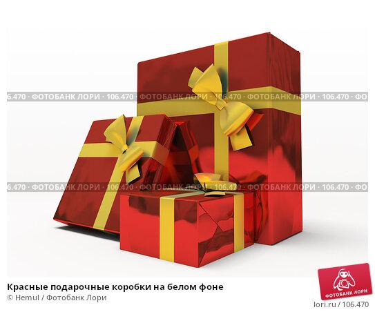 Красные подарочные коробки на белом фоне, иллюстрация № 106470 (c) Hemul / Фотобанк Лори