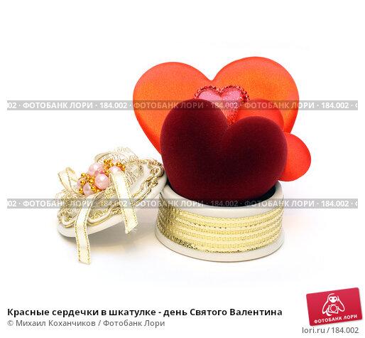 Купить «Красные сердечки в шкатулке - день Святого Валентина», фото № 184002, снято 20 января 2008 г. (c) Михаил Коханчиков / Фотобанк Лори