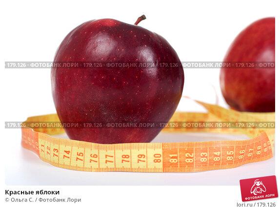 Красные яблоки, фото № 179126, снято 29 ноября 2007 г. (c) Ольга С. / Фотобанк Лори