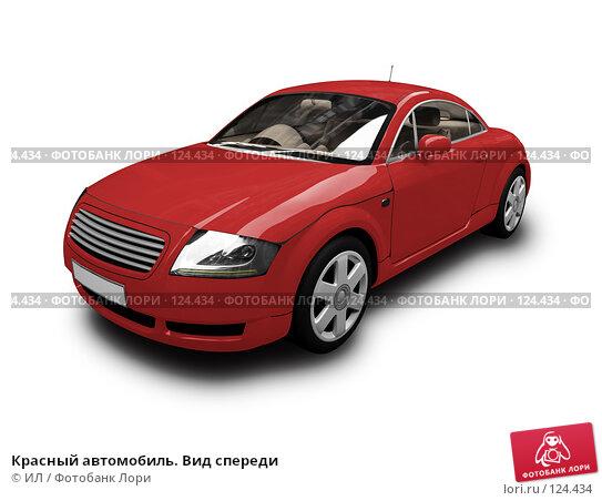 Купить «Красный автомобиль. Вид спереди», иллюстрация № 124434 (c) ИЛ / Фотобанк Лори
