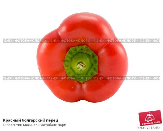 Купить «Красный болгарский перец», фото № 112434, снято 2 февраля 2007 г. (c) Валентин Мосичев / Фотобанк Лори