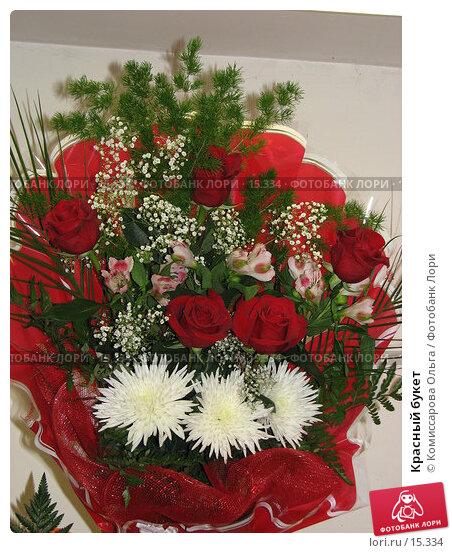 Купить «Красный букет», фото № 15334, снято 12 декабря 2006 г. (c) Комиссарова Ольга / Фотобанк Лори