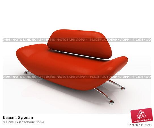 Красный диван, иллюстрация № 119698 (c) Hemul / Фотобанк Лори