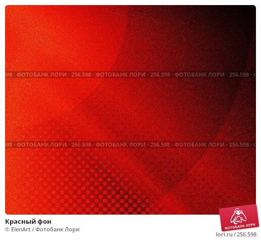 Красный фон, иллюстрация № 256598 (c) ElenArt / Фотобанк Лори