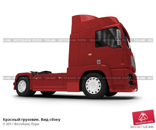 Красный грузовик. Вид сбоку, иллюстрация № 124446 (c) ИЛ / Фотобанк Лори