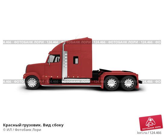 Купить «Красный грузовик. Вид сбоку», иллюстрация № 124466 (c) ИЛ / Фотобанк Лори