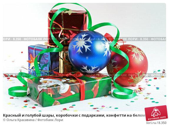 Купить «Красный и голубой шары, коробочки с подарками, конфетти на белом», фото № 8350, снято 3 сентября 2006 г. (c) Ольга Красавина / Фотобанк Лори