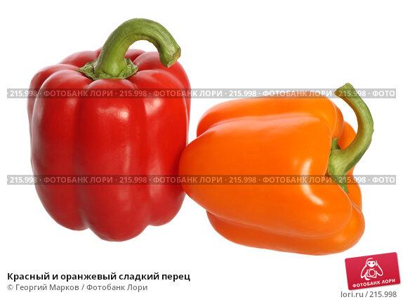 Красный и оранжевый сладкий перец, фото № 215998, снято 29 января 2008 г. (c) Георгий Марков / Фотобанк Лори