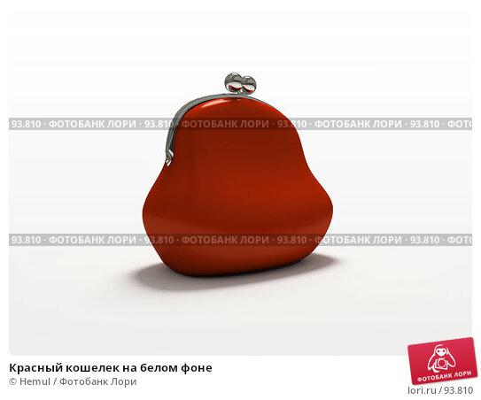 Красный кошелек на белом фоне, иллюстрация № 93810 (c) Hemul / Фотобанк Лори