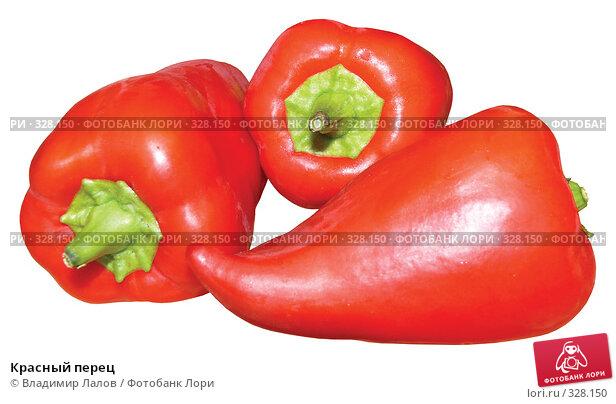 Купить «Красный перец», фото № 328150, снято 26 августа 2007 г. (c) Владимир Лалов / Фотобанк Лори