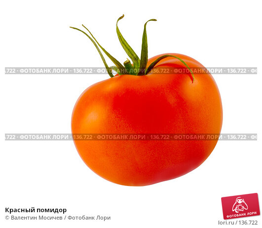 Купить «Красный помидор», фото № 136722, снято 2 февраля 2007 г. (c) Валентин Мосичев / Фотобанк Лори