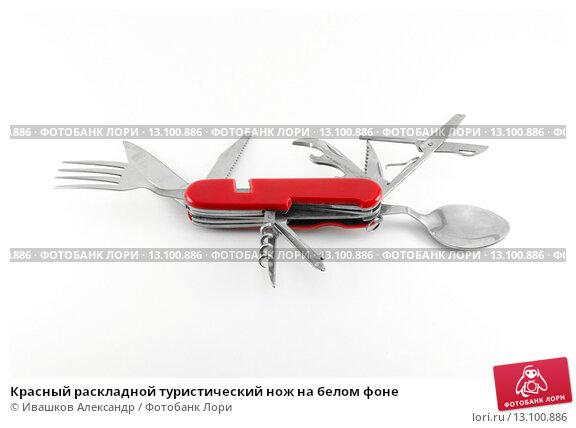 Купить «Красный раскладной туристический нож на белом фоне», фото № 13100886, снято 22 ноября 2015 г. (c) Ивашков Александр / Фотобанк Лори