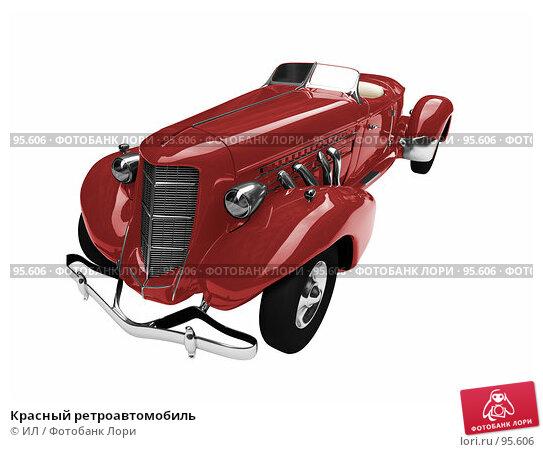 Красный ретроавтомобиль, иллюстрация № 95606 (c) ИЛ / Фотобанк Лори