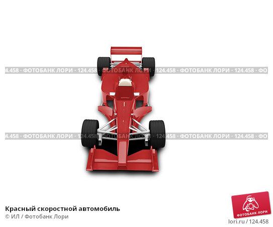 Красный скоростной автомобиль, иллюстрация № 124458 (c) ИЛ / Фотобанк Лори