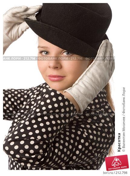 Купить «Красотка», фото № 212798, снято 23 февраля 2008 г. (c) Валентин Мосичев / Фотобанк Лори