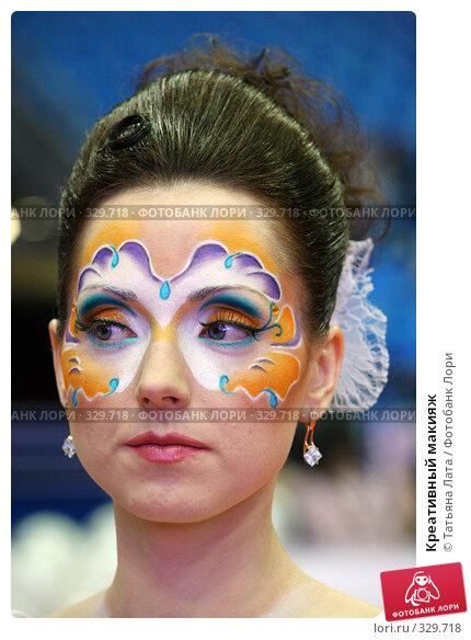 Креативный макияж, фото № 329718, снято 30 марта 2008 г. (c) Татьяна Лата / Фотобанк Лори