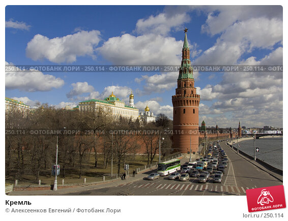 Кремль, фото № 250114, снято 6 марта 2008 г. (c) Алексеенков Евгений / Фотобанк Лори