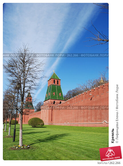 Кремль, фото № 262266, снято 21 апреля 2008 г. (c) Лифанцева Елена / Фотобанк Лори