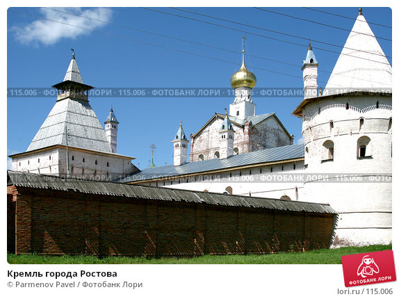 Кремль города Ростова, фото № 115006, снято 19 июля 2007 г. (c) Parmenov Pavel / Фотобанк Лори