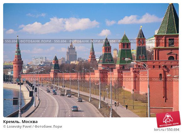 Купить «Кремль. Москва», фото № 550694, снято 10 января 2020 г. (c) Losevsky Pavel / Фотобанк Лори
