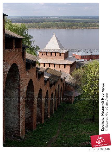 Кремль. Нижний Новгород, фото № 309610, снято 13 мая 2006 г. (c) Gagara / Фотобанк Лори