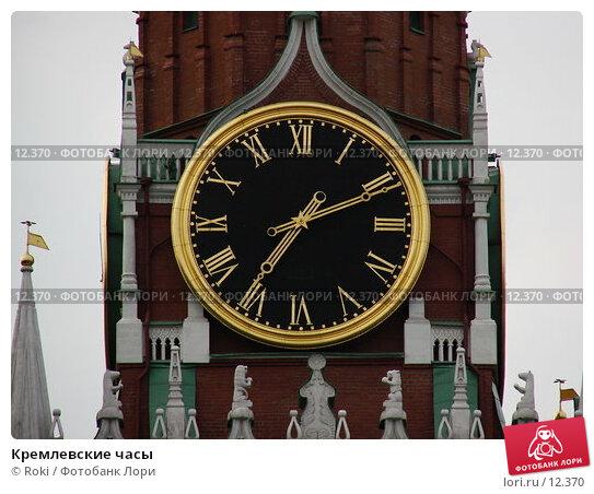 Купить «Кремлевские часы», фото № 12370, снято 8 сентября 2006 г. (c) Roki / Фотобанк Лори