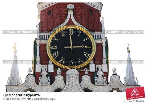 Кремлевские куранты, фото № 170646, снято 24 марта 2007 г. (c) Морозова Татьяна / Фотобанк Лори