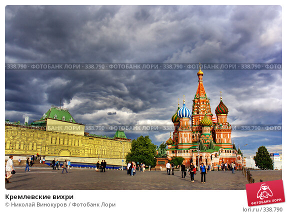 Кремлевские вихри, эксклюзивное фото № 338790, снято 24 июля 2017 г. (c) Николай Винокуров / Фотобанк Лори