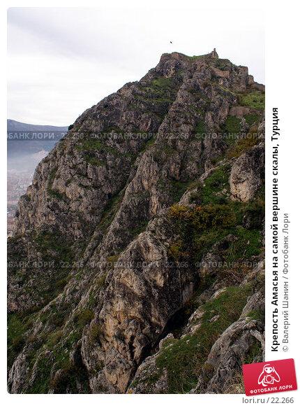 Крепость Амасья на самой вершине скалы, Турция, фото № 22266, снято 8 ноября 2006 г. (c) Валерий Шанин / Фотобанк Лори
