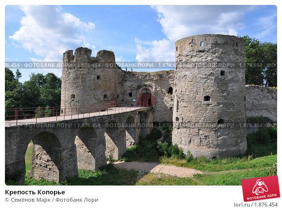 Купить «Крепость Копорье», фото № 1876454, снято 17 августа 2019 г. (c) Семёнов Марк / Фотобанк Лори