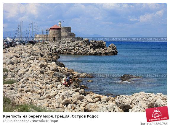 рыбалка на греции в острове родос