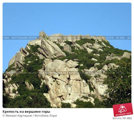 Крепость на вершине горы, эксклюзивное фото № 81882, снято 29 июля 2007 г. (c) Михаил Карташов / Фотобанк Лори
