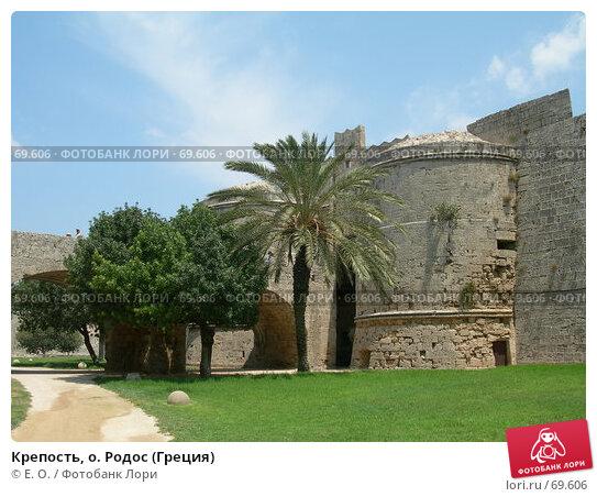 Крепость, о. Родос (Греция), фото № 69606, снято 30 июля 2007 г. (c) Екатерина Овсянникова / Фотобанк Лори