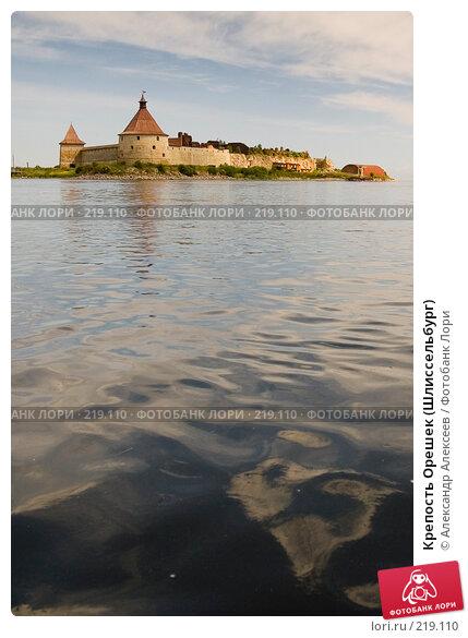 Крепость Орешек (Шлиссельбург), эксклюзивное фото № 219110, снято 25 июля 2006 г. (c) Александр Алексеев / Фотобанк Лори