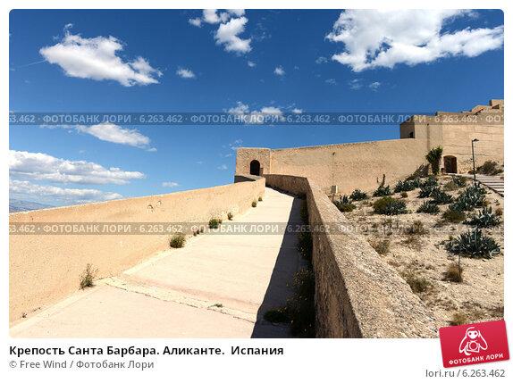 Замок санта барбара в аликанте испания фото